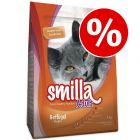 10kg Smilla Dry Cat Food - Special Price!*