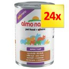 Lot Almo Nature Daily Menu 24 x 400 g