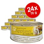 Lot Applaws en gelée 24 x 70 g pour chat