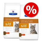 Lot Hill's Prescription Diet Feline 2 x pour chat