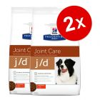 Lot Hill's Prescription Diet 2 x 12 kg pour chien
