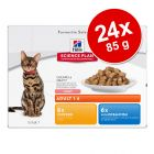 Lot Hill's Science Plan 24 x 85 g pour chat