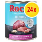 Lot multi-saveurs Rocco Junior 24 x 800 g