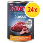 Lot Rocco Classic 24 x 400 g