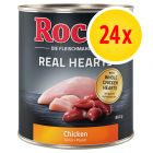 Lot 2 saveurs Rocco Real Hearts 24 x 800 g