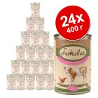 Эконом-упаковка Lukullus Junior 24 x 400 г