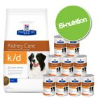 Pack bi-nutrition : croquettes + boîtes Hill's Prescription Diet Canine