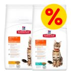 Provalo! 2 x 2 kg Hill's Science Plan Feline Adult