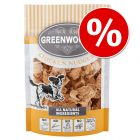 Provpack: Greenwoods Nuggets 2 x 100 g