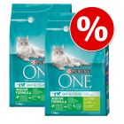 Purina ONE Special Needs Dry Cat Food Economy Packs