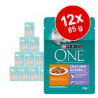 Purina ONE Coat & Hairball  12 x 85 g