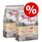 Purizon Single Meat Adult Economy Packs 2 x 12kg