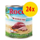 Rocco World Tour: Jamaica Multibuy 24 x 800g