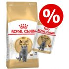 Royal Canin Breed + 12 x 85 g märkäruokaa -5 €