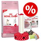 Royal Canin Kitten набор III