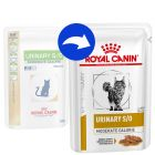 Royal Canin Veterinary Diet Feline Urinary S/O Moderate Calorie