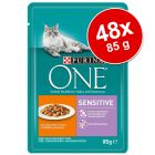 Sparpaket: 48 x 85 g Purina ONE