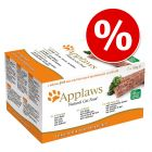 Sparpaket Applaws Cat Paté Mix 28 x 100 g