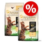 Sparpaket Applaws 2 x 6 kg / 7,5 kg
