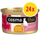 Sparpaket Cosma Thai in Jelly 24 x 85 g
