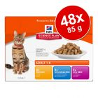 Sparpaket Hill's Science Plan Frischebeutel 48 x 85 g