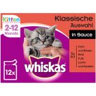 Whiskas Junior portionsposer 12 x 85 / 100 g
