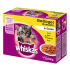 Whiskas Junior Pouches 12 x 100 g