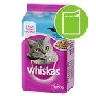 Whiskas 1+ Mini Meals Adult Pouches 50g