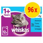 Whiskas 1+ Pouches Mega Multibuy 96 x 100g