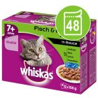 Бонус опаковка Whiskas 7+ Senior 48 х 85 / 100 г паучове