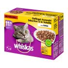 Whiskas 11+ Senior Pouches in Jelly 12 x 100g