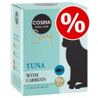 12 x 40g Cosma Soup Wet Cat Food - Special Introductory Price!*