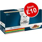120 x 85g Gourmet Perle Pouches Mixed Pack - £10 Off!*