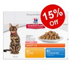 12 x 85g Hill's Adult Perfect Weight and Light Ranges - 15% Off!*