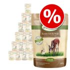 30 x 300g Lukullus Pouches Mixed Saver Pack - Special Price!*