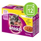 12 x 100 g Multipack Whiskas Junior Pliculețe
