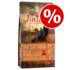 4 x 400g Purizon Adult Dry Cat Food - Special Price!*