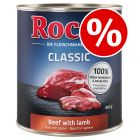 18 x 800g Rocco Classic Wet Dog Food - Special Price!*