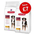 2 x 12kg Hill's Science Plan Dry Dog Food - £7 Off!*
