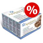 11 + 1 zdarma! 12 x 70 g Applaws Multipack Adult konzerva