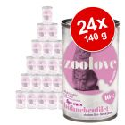 zoolove Wet Cat Food Saver Pack 24 x 140g